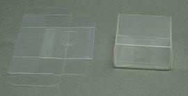 透明ボックス 45