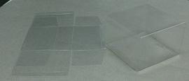 透明ボックス 120