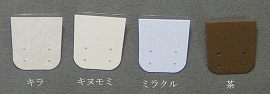 ピアス台紙Ⅲ20(4穴)