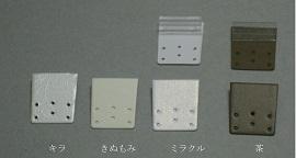 ピアス台紙Ⅱ21(6穴)